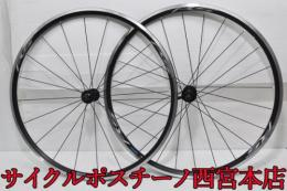 【A4754】SHIMANO WH-RS100 700C 前後ホイール 中古品