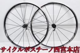 【A4756】SHIMANO WH-RS21 700C 前後ホイール 中古品