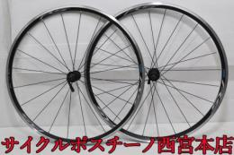 【A4757】SHIMANO WH-RS100 700C 前後ホイール 美品
