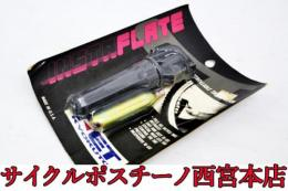 【11P6102】INSTA FLATE CO2 ボンベ 米式 未使用品