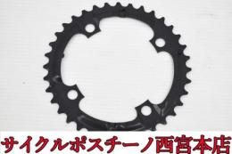 【1PA1378】SHIMANO SG-X 36T チェーンリング PCD104mm 中古品