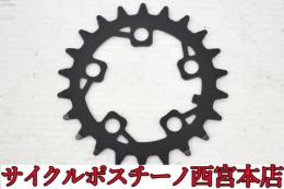 【1PA1288】RACE FACE 8/9速 22T チェーンリング PCD58mm 未使用品