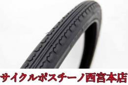 【10PC144】SUPER SPORTS M-ROADSTAR 20x1-3/8(37-451) タイヤ1本 未使用品