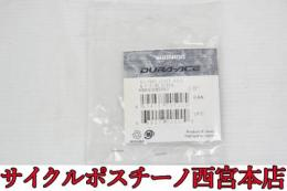 【26P408】SHIMANO DURA-ACE st-7803 axle&fixing screw 3セット 中古品