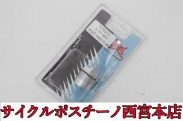 【26P631】MARZOCCHI X-FLY 2001用 RIGHT HAND PLUG 未使用品