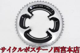 【1PA1451】SHIMANO DURA-ACE 11速 52/38T チェーンリング PCD110mm 4アーム用 中古品