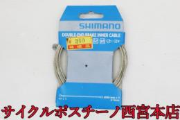 【0P9734】SHIMANO DOUBLE-END BRAKE INNER CABLE 2050mmx1 未使用品
