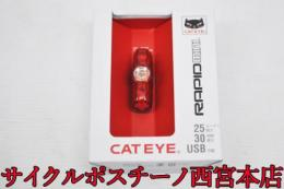 【11P9244】CATEYE RAPID X2 KINETIC  TL-LD710K リアライト 未使用品